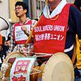 very cool drummer