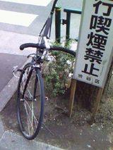 Anewbike