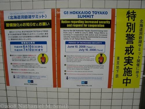 subway posters