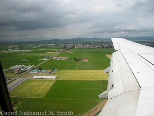 landing in Asahikawa